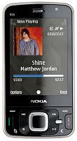 Nokia dokunmatik ekran fanlarını üzecek