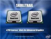 """Intel'den """"8 Çekirdekli Platform"""" müjdesi"""