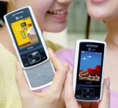 LG SH150A: HD-ekranlı cep telefonu