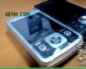 Dedikodu: Yeni Sony Ericsson kızaklısı