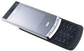 LG KF750: Touchpad'li ve kızaklı cep telefonu