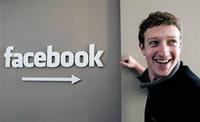 Facebook aracılığı ile para kazanın