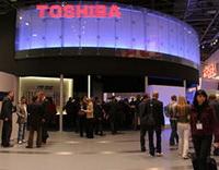 Toshiba'dan krize rağmen büyük yatırım