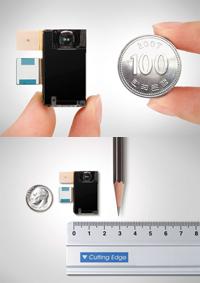 Samsung'dan dünyanın en ince CMOS'u