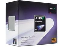 AMD'nin işlemcileri hakkındaki düşünceleri