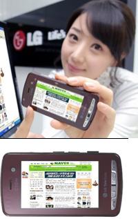 LG'den iPhone Katili