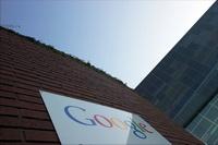 Google: Yenilgiye rağmen yine birinci