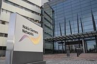 Nokia Siemens EDGE hızını ikiye katlıyor