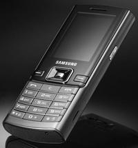 Samsung D780 DuoS: Çift SIM kart desteği
