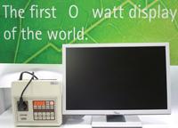 Dünya'nın İlk Sıfır Watt LCD'si
