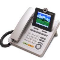 Görüntülü Telefon Nortel IP Phone 1535 Türkiye'de!