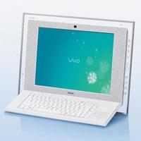 Sony'den ilginç tasarımlı all-in-one PC