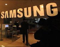 Dünya'nın ilk 4 GB DDR3 DRAM'i Samsung'tan