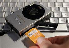 Bu kamera hırsızın resmini sahibine gönderdi!