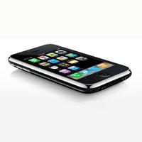 Apple'ın yeni iPhone'u resmi olarak duyuruldu