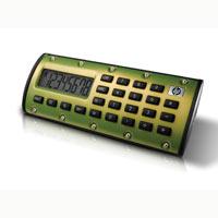 HP Quick Calc: Hesap makinesinin dönüşü
