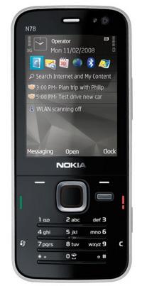 Nokia'da verilerin yedeğini alma(1)