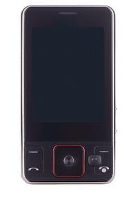 LG KC550: Uygun fiyata 5 Megapiksel cep