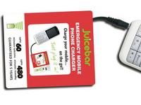 Juicebar: Cep telefonu için acil durum şarjı