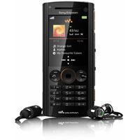 """Sony Ericsson 22 Temmuz """"bomba""""sını patlattı!"""