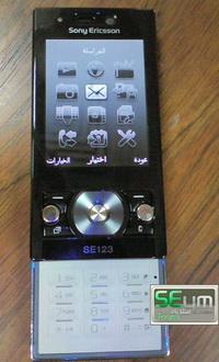 Sony Ericsson G705: GPS ve WLAN destekli cep