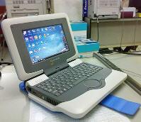 Intel'den son hamle: Classmate 2!