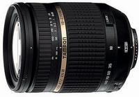 Tamron: Canon ve Nikon DSLR'ler için 15x zum