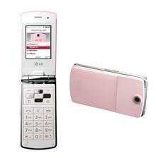 KF350: LG'den kapaklı yeni cep telefonu