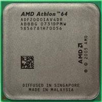 Evladiyelik Athlon Atom'u dağıttı!