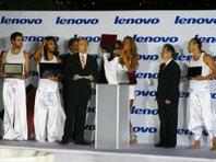 Lenovo'dan Türkiye çıkarması