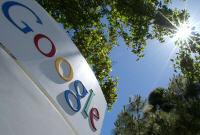 Google, 10. yaş gününü kutluyor!