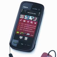 Nokia'nın iPhone katili gecikecek