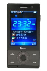 Taklit cep telefon: HTC Touch Diamond kopyası