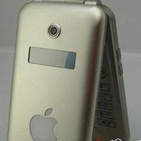 IPhone V126 Apple Sallana Dursun Cinlile Kapakli Fikrini Coktan Hayata Gecirdiler Bile