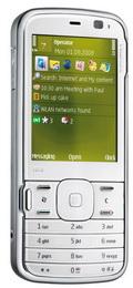N79: 100'ün üzerinde değişiklik yapan firmware