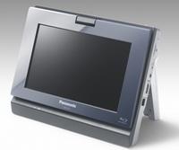Panasonic: Ekranlı taşınabilir Blu-ray çalar