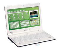 Emtec laptop: Ne sabit disk var ne de SSD