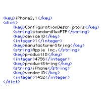 iPhone 3G'nin bir üst modeli mi geliyor?