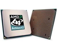 Athlon 64 X2: Tutumlular için yeni çift çekirdekli