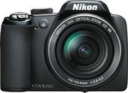Nikon P90: 24x zumlu fotoğraf makinesi