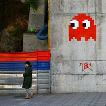 Teknolojinin duvarlara yansıması