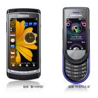 İşte en yeni Samsung telefonlar