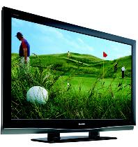 LCD satın alırken nelere dikkat edilmeli?