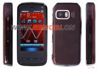 Sahte cep: Nokia 5800 yerine Nckia 5800