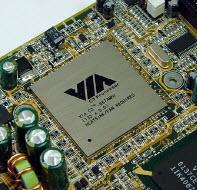 VIA'dan netbook'lar için yeni işlemci