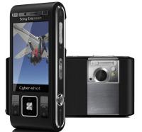 Sony Ericsson C905: Gerçek flaş
