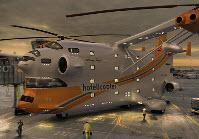 İnternetin son yalanı: Dev helikopter otel!