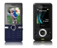 S312, W205: Sony Ericsson'un yenileri