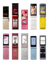 Japonya: Cep telefonu severlerin cenneti!