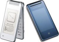 Sharp'tan bomba gibi iki yeni cep telefonu